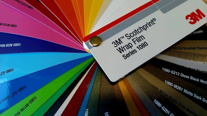 3m-signmaking-vinyl-swatch